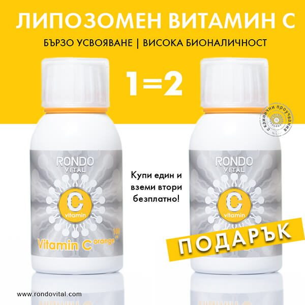 липозомен витамин c